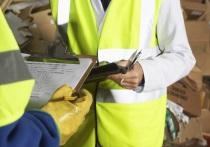 Health, Safety & Risk Management
